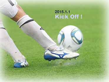 Kick_ofw